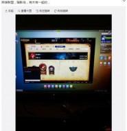 100种方法带你上王者 叶良辰微博招募LOL队友