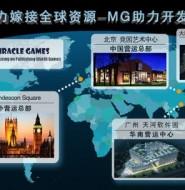 MG宣布代理皇室战争UWP版 促进Windows生态发展