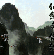 [仙剑奇侠传DOS版]-影响一代人的不朽佳作