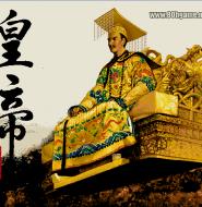 [皇帝DOS版]-请好好治理国家,别总淫乱后宫